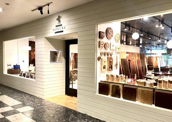 ATELIER MOKUBA アウトレット神戸店の内装